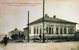 24 июля день рождения Чернышевского. Дом Чернышевского