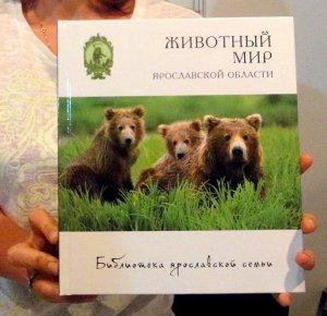 лауреатская экологическая книга