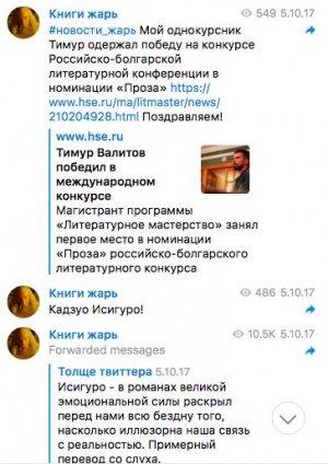 книги жарь_06