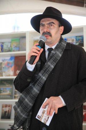 Горький из Астраханской области