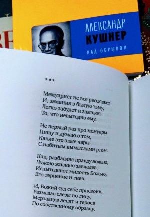 Книга года, Поэзия года, стихи