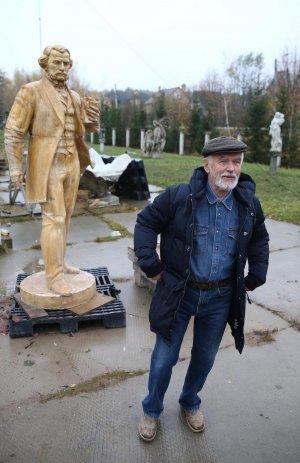Скульптура Тургенева