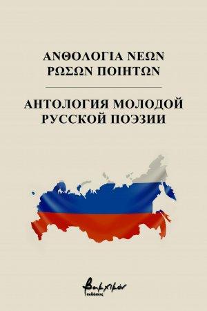 в Санкт-Петербурге в Музее сновидений Фрейда открывается поэтическая «Словомеханизмы»
