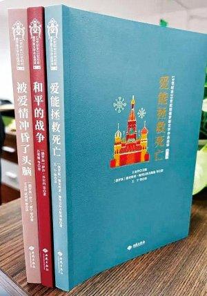 китайская антология русской литературы