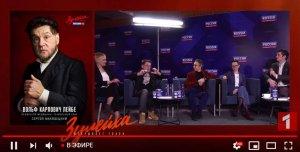 Сергей Маковецкий - пресс-конференция Зулейха