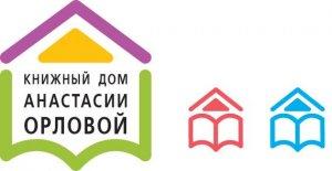 Детское издательство Анастасии Орловой