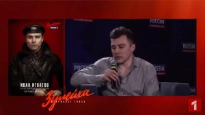 Евгений Морозов - пресс-конференция Зулейха