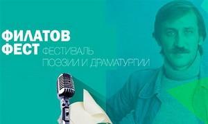 filatov-575x363