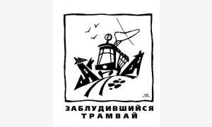 Tramw3