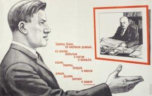 150 лет назад родился Владимир Ленин