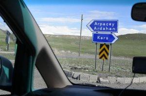 На дороге от Ардогана до Карса. Фото: Сергей Дмитриев