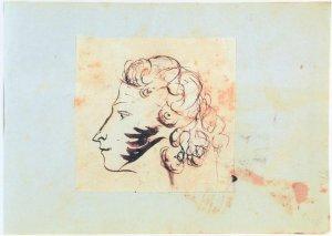 Автопортрет Пушкина из ушаковского альбома. 1829