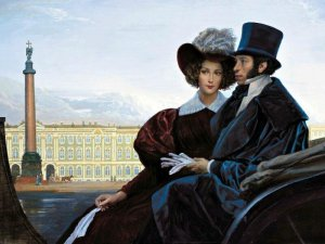 Пушкин и Гончарова - ПисательДома