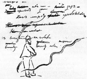 Турок с саблей. Рисунок А.С. Пушкина. 1829