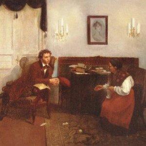 Пушкин - ПисательДома