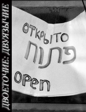 Шесть поэтических интернет-публикаций июля 2019 года: выбор Галины Рымбу
