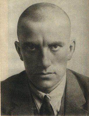 Маяковский 1924