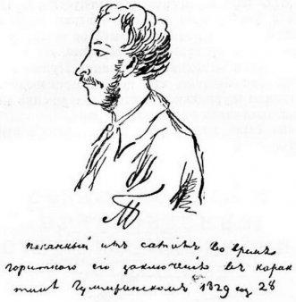 Автопортрет Пушкина, написанный во время карантина в Гумри. 1829