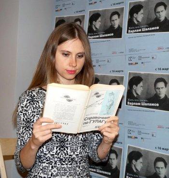 На выставке Варлама Шаламова