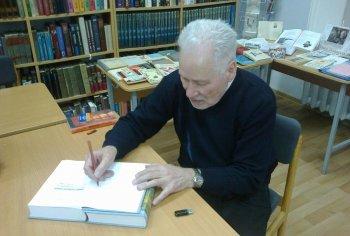 Георгий Чагин
