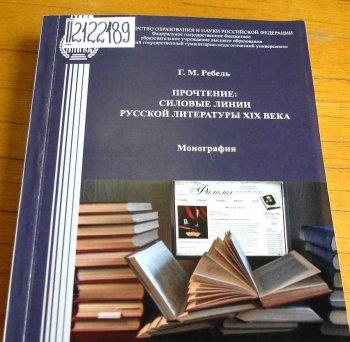про чтение