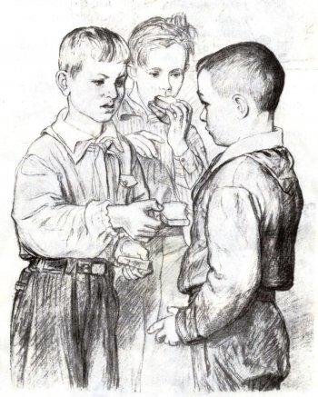 Товарищи