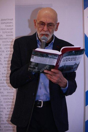 Юзефович зачитывает из книги