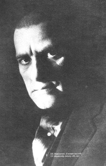 Портрет Маяковского, сделанный Нисоном Капелюшем 18 января 1927 года