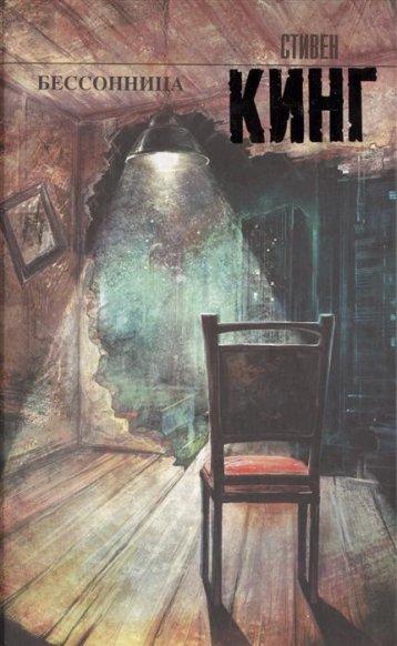 21 сентября 1947 года родился Стивен Кинг - отмечаем это событие рассказом о книгах и экранизациях, которые расширяют и дополняют восьмитомный opus magnum писателя