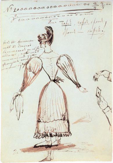 Наталья Гончарова («Карс, Карс»). Рисунки А.С. Пушкина. 1829