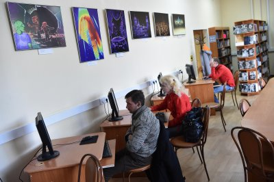 Библиотека им. Грибоедова