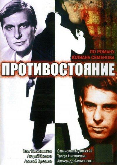 Юлиан Семенов 85 лет