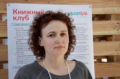 irina-rocheva