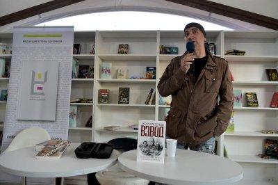 Захар Прилепин презентует книгу Взвод