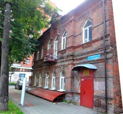 Бывшая коммуна журналистов, где жил Гайдар.
