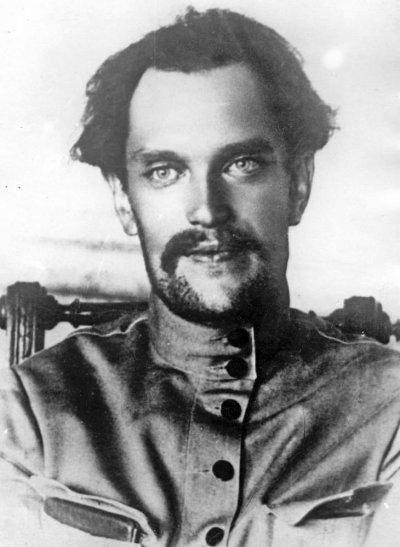 В.Куйбышев 1919
