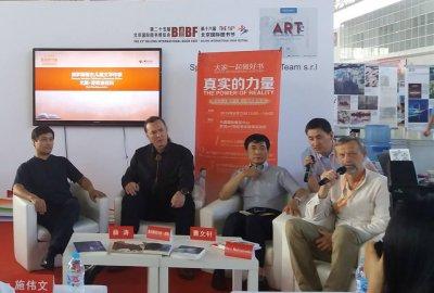 Юрий Нечипореко о Книжной ярмарке в Пекине 14