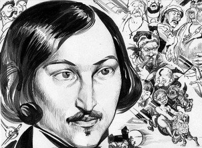 Гоголь и его герои