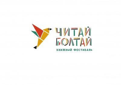 Читай-Болтай_логотип