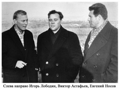Этой зимой исполнилось 95 лет со дня рождения замечательного курского писателя Евгения Носова