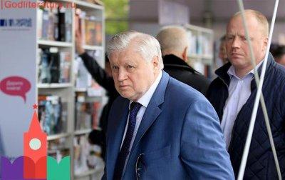 россия приглашение в путешествие_Сергей Миронов