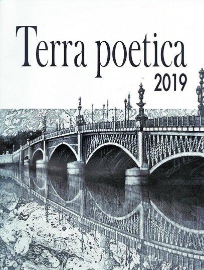 """Один из следующих выпусков литературного альманаха """"Terra poetika"""" будет посвящен переводу."""