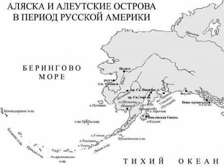 схема русских н.п. на Аляске и островах