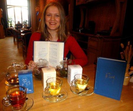 Чеховский чай три сестры