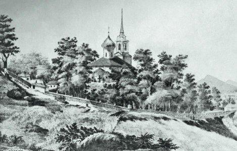 Святогорский монастырь. Литография. 1837
