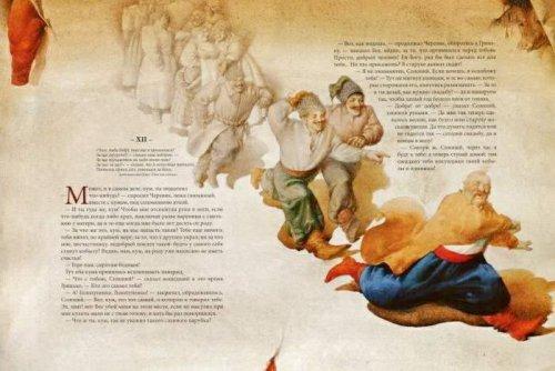 Геннадий Спирин. Сорочинская ярмарка1