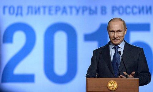 Что читают возможные кандидаты в президенты Владимир Путин
