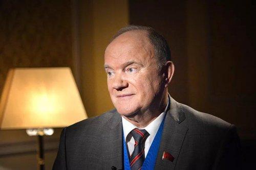 Что читают возможные кандидаты в президенты Геннадий Зюганов