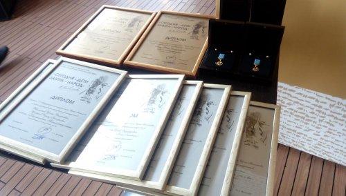 Дипломы конкурса Михалкова