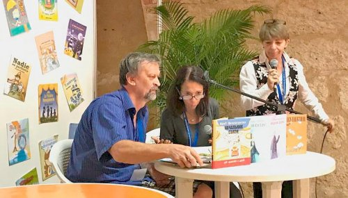 Рассказ-писателя-Юрия-Нечипоренко-о-Международной-книжной-ярмарке-в-Гаване